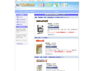 lilacsys.com screenshot