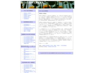 lilificelle.com screenshot