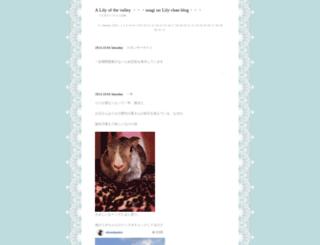 lilily.jugem.jp screenshot