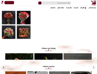lilita.ir screenshot