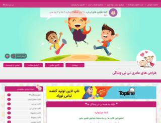 lilitheme.niniweblog.com screenshot