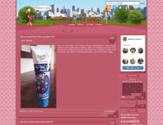 lily-girls.ru screenshot