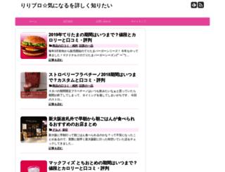 lily-new.com screenshot