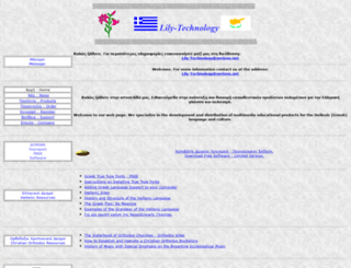 lily-technology.com screenshot