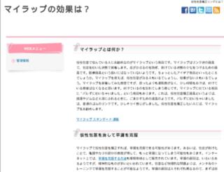 lilybeangraphicdesign.com screenshot
