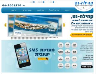 liman.kehilanet.co.il screenshot