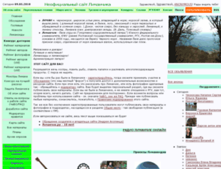 limanchik.ru screenshot