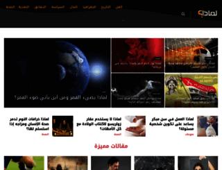 limaza.com screenshot