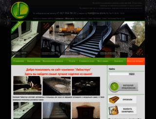lime-stone.ru screenshot