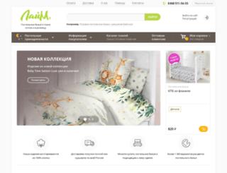 lime-tex.ru screenshot