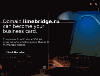 limebridge.ru screenshot