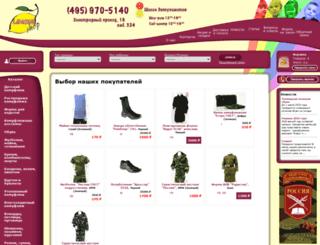 limoni-shop.ru screenshot