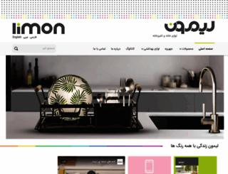 limonware.com screenshot