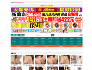 limoobile.com screenshot
