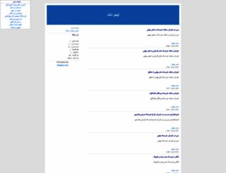 limotak.blogtez.com screenshot