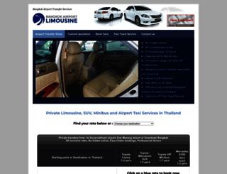 limousine.in.th screenshot