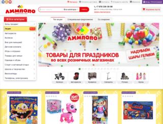 limpopo.com.ru screenshot