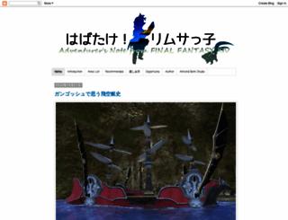 limsacco.blogspot.jp screenshot