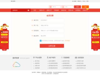 limwebdesign.com screenshot