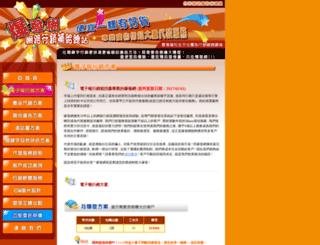 lin-kz.com screenshot