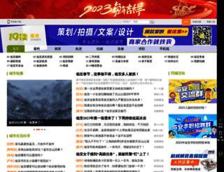 linan.19lou.com screenshot