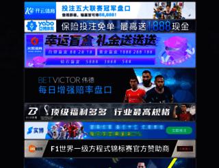 lincolnstarsblog.com screenshot