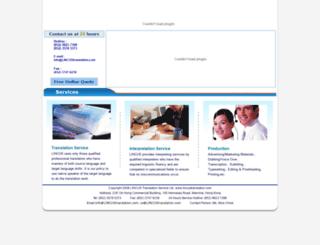 lincustranslation.com screenshot