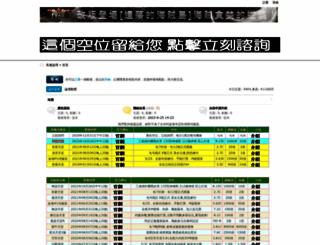 lineage-game.com screenshot