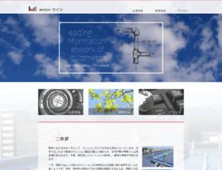 linecorp.jp screenshot