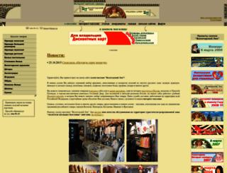 linens.ru screenshot