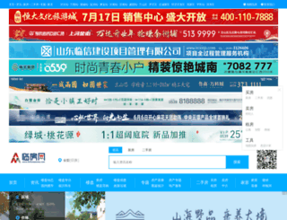 linfangwang.com screenshot