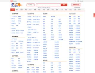 linfen.qd8.com.cn screenshot