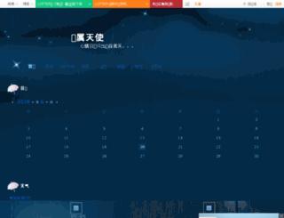 ling555333.blog.163.com screenshot