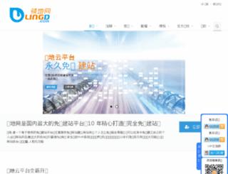 lingd.com screenshot