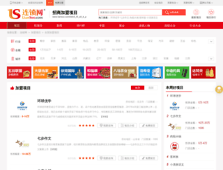 lingshou.liansuo.com screenshot
