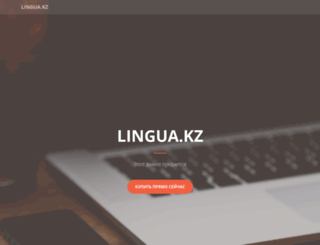 lingua.kz screenshot
