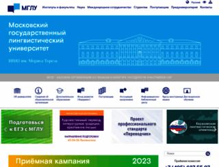 linguanet.ru screenshot