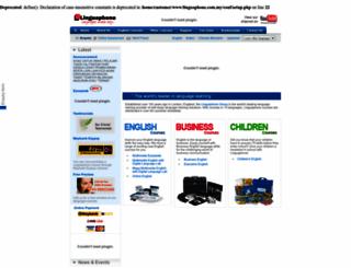 linguaphone.com.my screenshot