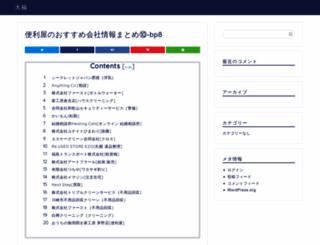lingueopro.com screenshot
