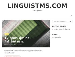 linguistms.com screenshot