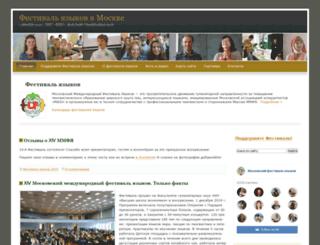 lingvafestivalo.info screenshot