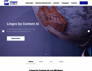 lingvo.ru screenshot