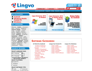 lingvo.us screenshot