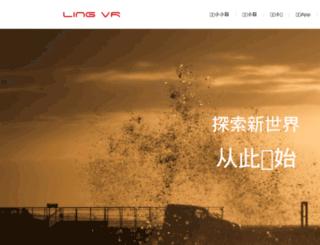 lingvr.com screenshot