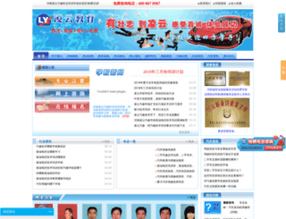 lingyunxx.com screenshot