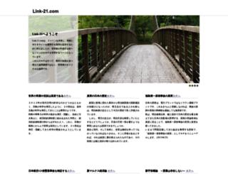 link-21.com screenshot