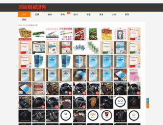 link-8.com screenshot