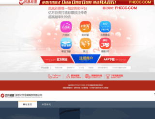 link-cash.net screenshot