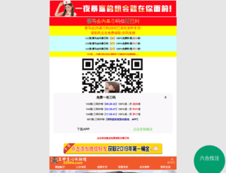 link-navi.com screenshot