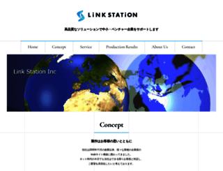 link-station.com screenshot